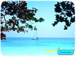 similanskie ostrova