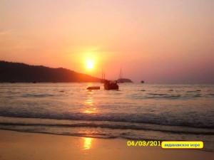zakat na andamanskom more