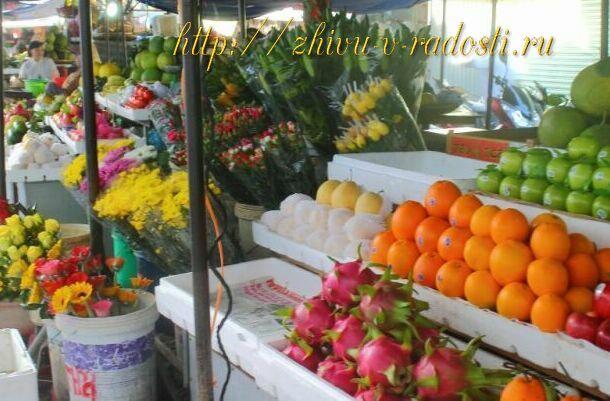 рынок в Азии, фрукты, Вьетнам