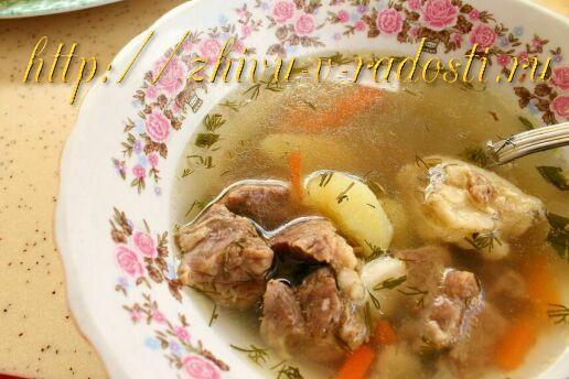 суп с мясом баранины Кавказ