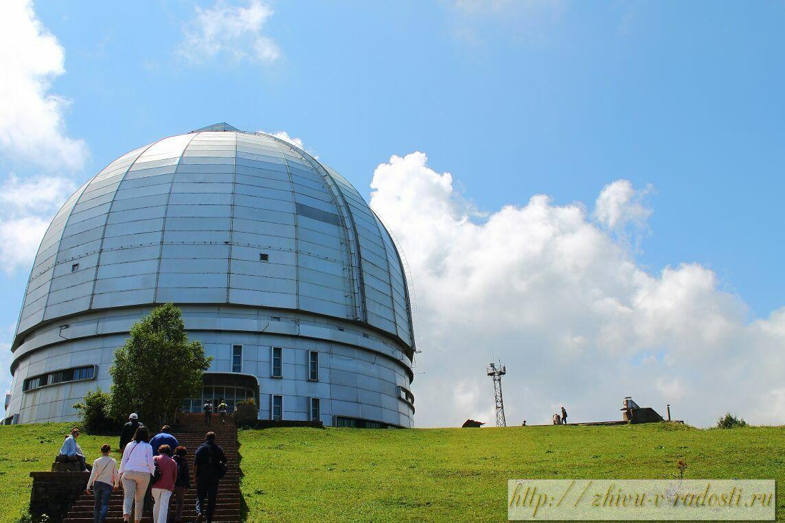 Специальная астрофизическая обсерватория. Большой Телескоп Альт - Азимутальный.